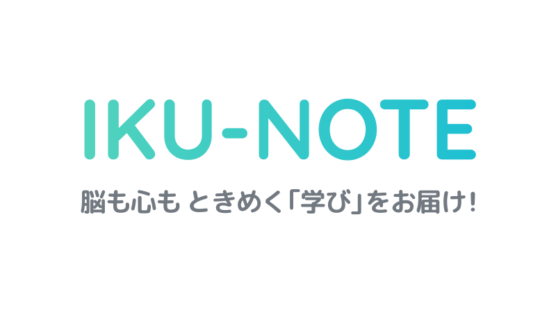 IKU-NOTE[イクノート]